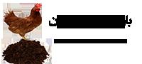بازار اینترنتی خرید و فروش انواع کود-کود مرغی